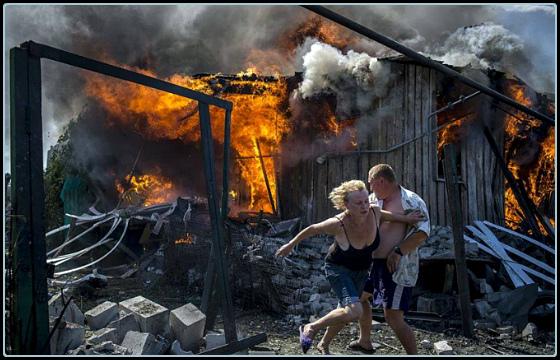 Украины больше нет стихи
