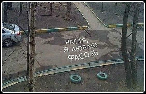 S_dobrim_ytrom_liybimaia564364