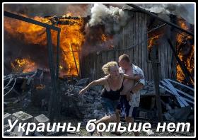 Ukraini_bolche_net280190