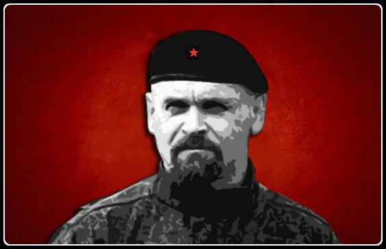 Алексей Мозговой - Донецкий Че