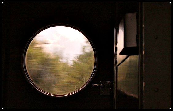 Совет одинокому путнику стихи