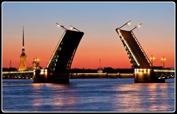 только мосты